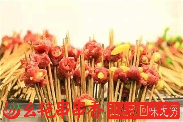 幺艳小郡肝串串香加盟2 (8).jpg