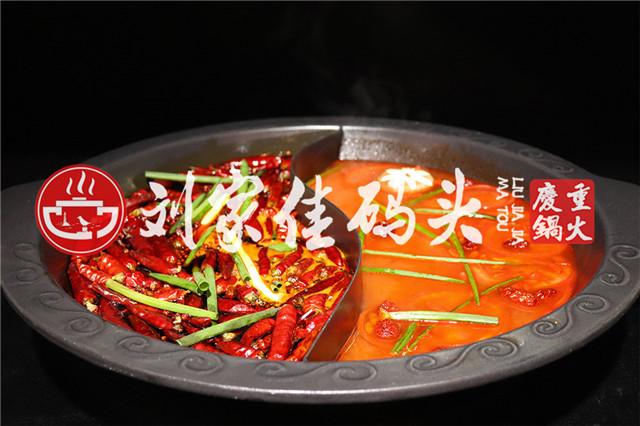 番茄牛尾鸳鸯锅.jpg
