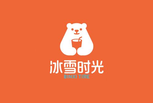 冰雪时光奶茶logo.jpg