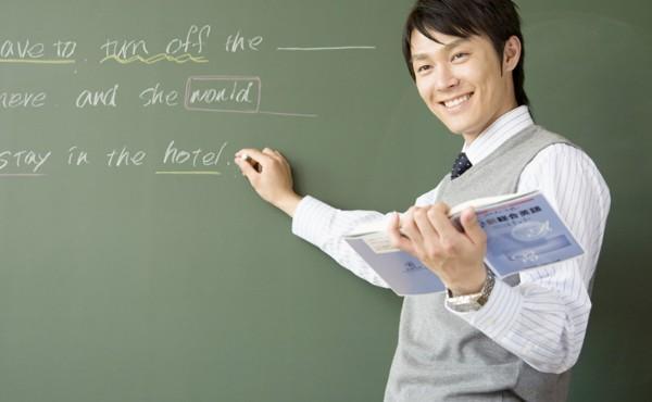 趣学英语教育