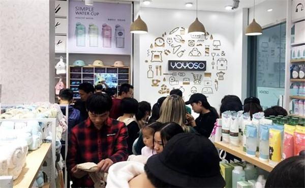韩尚优品加盟